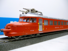 4185 S-Bahn Steuerwagen grau / orange mit Lichtwechsel Märklin H0